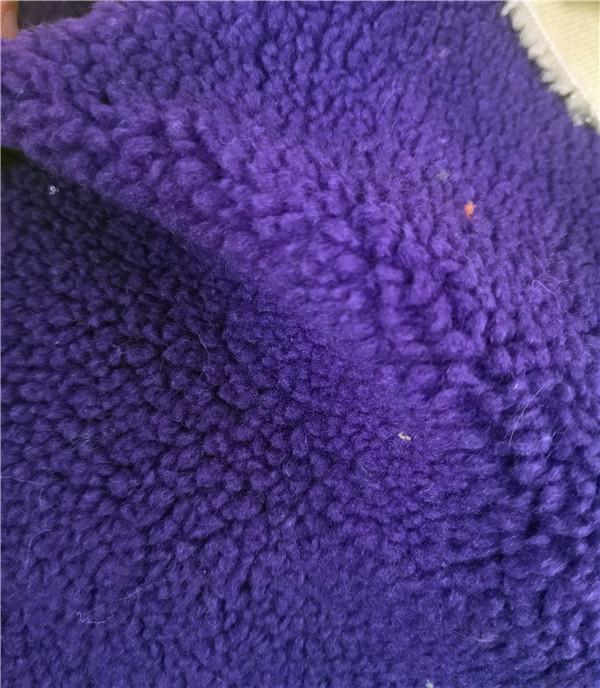 big ball effects sherpa faux fur